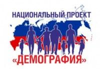 Вчера состоялось совместное заседание Коллегии Министерства социальных отношений Челябинской области и Президиума областного Совета ветеранов. На нем был рассмотрен вопрос о ходе подготовки к 75-й годовщине Победы в Великой Отечественной войне